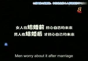 Men Mars Women Venus Quotes Funny #4