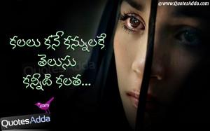 sad love greetings telugu love greetings telugu new love photos telugu ...
