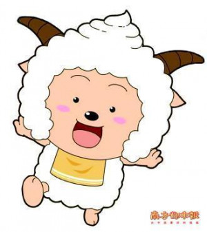 Fatty Goat!!! Cutest !!! and Laziest!!!