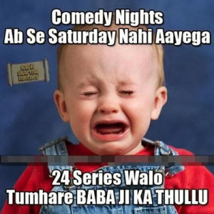 ... kapil sharma entertainment facebook funny gutthi images kapil sharma