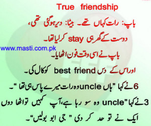 Funny Quotes About Friendship And Memories In Urdu : Funny Urdu Quotes Display. QuotesGram