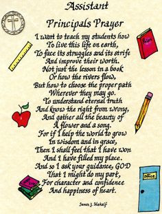 Assistant Principals Prayer 8x10 by PenInkParchmentLove on Etsy, $7.00 ...