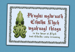 Home Products Cross Stitch Patterns Various Quotes Cthulhu quote