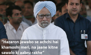 The upcoming Manmohan Singh movie: Here's the best quotes by the ex-PM ...