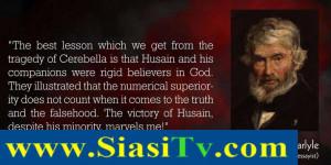 Quotes about Hazrat Imam Hussain thomas korlyle