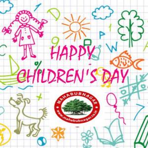 Children' Day Sms / Children's Day Quotes / English Sms 2