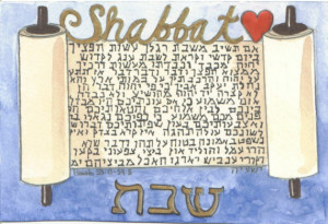 DO YOU LOVE SHABBAT Isaiah Quote in Hebrew TORAH scroll
