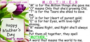 Happy Mother's Day !!! Inspirational Quotes, Motivational Thoughts and ...