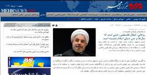 Rouhani's Comments on Israel 'Distorted' by Iran Media