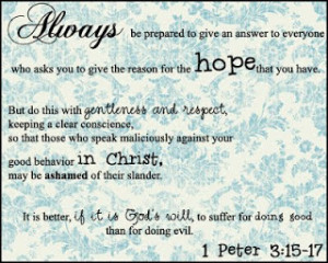 Bible verses for stress wallpapers