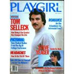 Tom Selleck Quotes Trivia And S At Celebrina