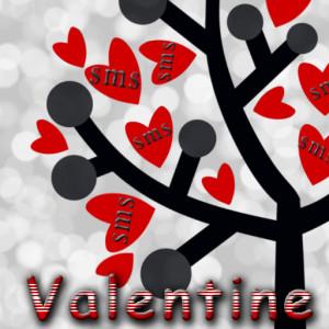 Valentine Quotes Grandma