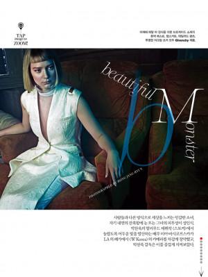 Monster Mia Wasikowska Hong