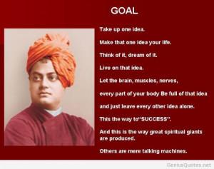 Swami Vivekananda goal