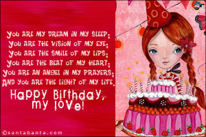 Happy Birthday To You My Love Quotes