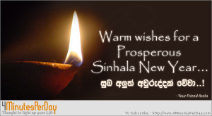 ... thoughts warm wishes for sinhala new year warm wishes for sinhala