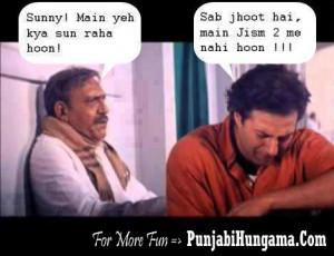 Desi Funny Jokes In Punjabi