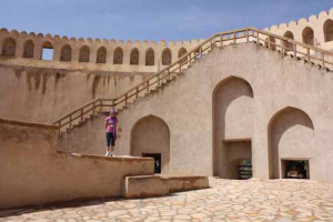 Inside The Round Tower Of Nizwa Fort In Oman