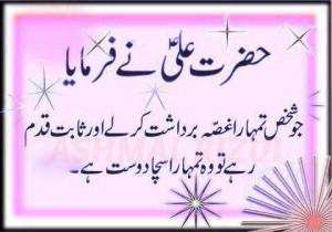 urdu urdu quotes quotes nice quotes about friendship in urdu