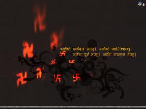 ... vedic mantras as symbolic not abstract the vedas teach through mantras