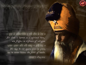 Wallpapers with Gurbani Tuk