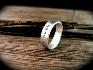 Be Brave Enough Not To Quit Hand Stamped Inspirational Quote Ring