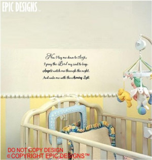 ... morning light sweet lullaby cute wall quotes sayings art vinyl decal