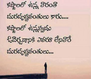 ... fb fb friendship quotes weed quotes kannada fb wall photos with quotes