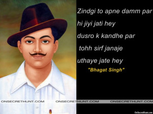 Images Bhagat Singh Quotes Hindi Language Wallpaper