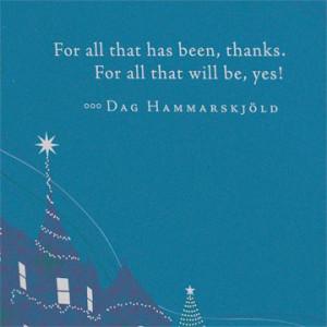 Dag Hammarskjold quote