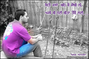 This picture was submitted by Sukhi Mundian.