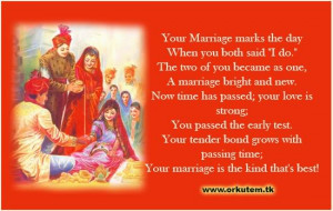 Indian Wedding Invitation Quotes Hindi