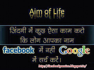 wallpaper for facebook funny pics for facebook hindi quotes wallpapers