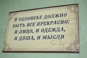 Famous Russian Quotes
