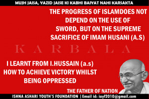 Quotes For Imam Hussain And