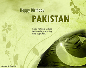 26 Beautiful Pakistan Independence Day Wallpapers 2012