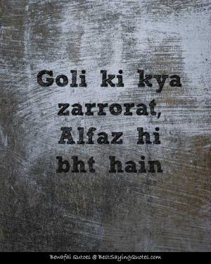 Best Urdu Shayari Quotes. QuotesGram