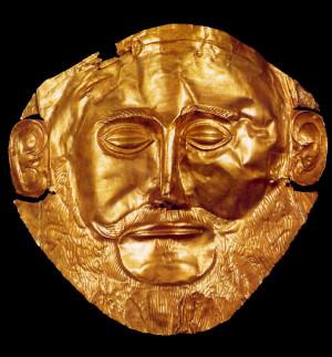 Aeschylus Agamemnon Amazon