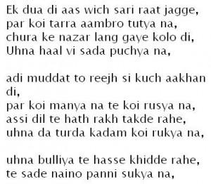 love hindi sms poems