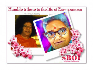 Mother Easwaramma Exemplary Life Story. Tribute To Mother Quotes. View ...