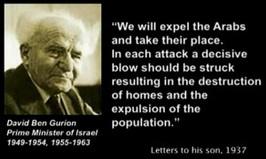 Zionist Israel an International Pariah