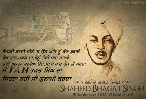 Bhagat Singh HD wallpapers and patriotic quotes in Punjabi
