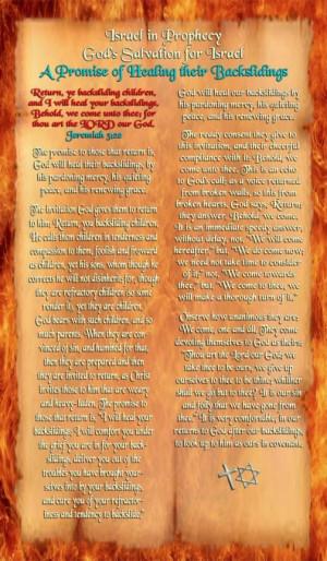of Healing their Backslidings - Jeremiah 3:22 Return, ye backsliding ...