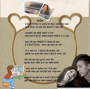 Marathi quotes on love | Marathi Love Quotes Wallpaper | Marathi Love ...