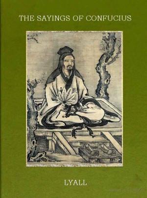 Confucius Say Jokes Dirty