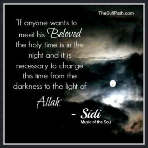 ... by Sidi Shaykh Muhammad al-Jamal, #Sufi Master. #Mystic #Quote #Wisdom