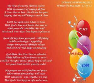 20121226101658_new-year_new.jpg
