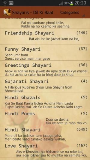 Related Pictures bengali shayari bengali jokes bengali quotes comedy