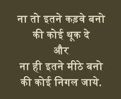 Good+evening+hindi+sms,Good+Friday+hindi+sms,good+luck+hindi+sms,hindi ...