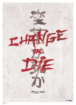 Inspirational quotes: Change, Tadashi Yanai canvas poster White